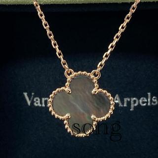 Van Cleef & Arpels - 新品 グレーマザーオブパール ネックレス ヴァンクリーフ&アーペル
