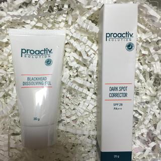 プロアクティブ(proactiv)のプロアクティブ Proactiv(美容液)