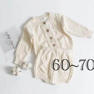 petit main - ベビーニットセットアップ ホワイト 60 70