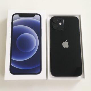 iPhone 12 mini 128GB BLACK SIMフリー