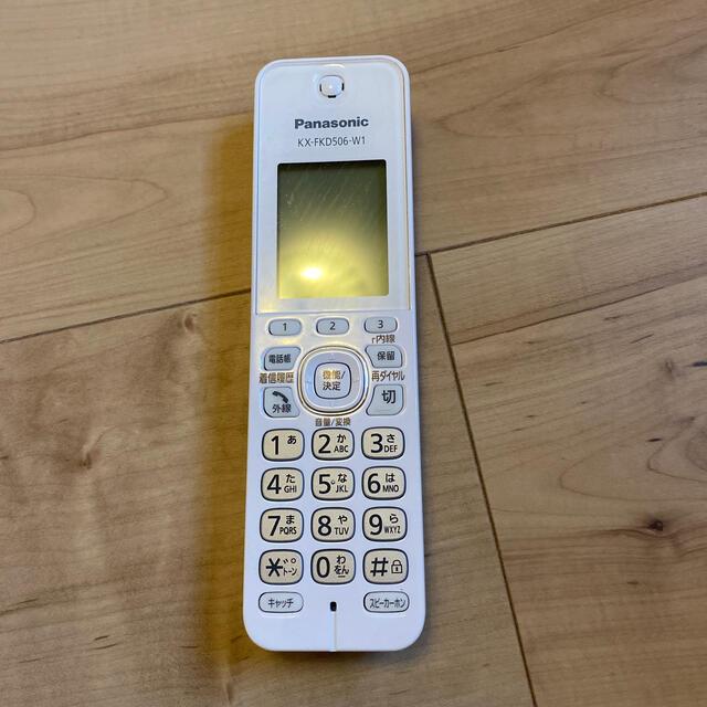 Panasonic(パナソニック)のKuaL おたっくす KX-PD285DLE3 Panasonic 固定電話 スマホ/家電/カメラの生活家電(その他)の商品写真