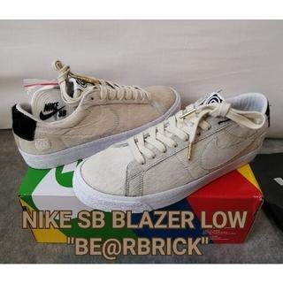 ナイキ(NIKE)の☆NIKE SB BLAZER LOW x BE@RBRICK 27.5cm(スニーカー)