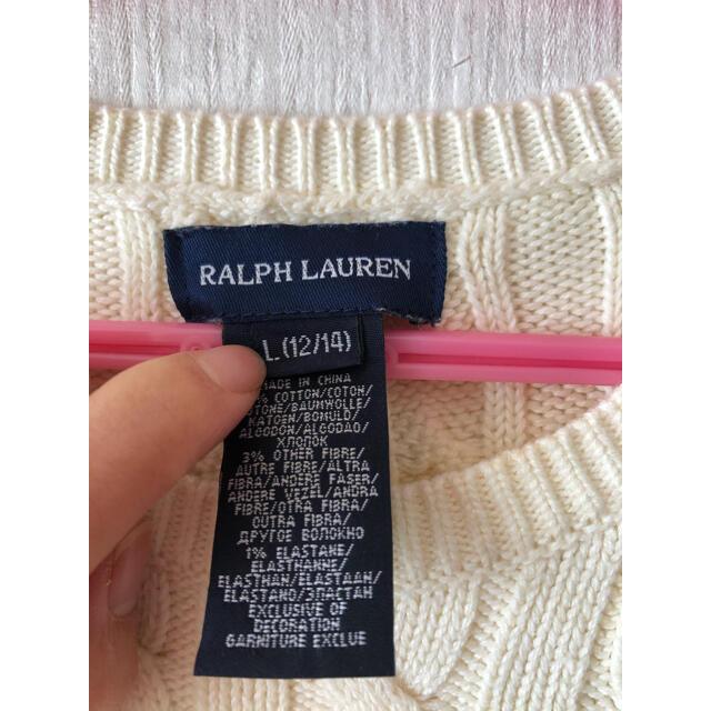 Ralph Lauren(ラルフローレン)のラルフローレン   半袖ニットワンピース 150 キッズ/ベビー/マタニティのキッズ服女の子用(90cm~)(ワンピース)の商品写真