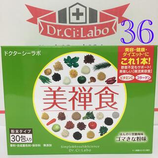 ドクターシーラボ(Dr.Ci Labo)の美禅食  ゴマきな粉味 36包(その他)