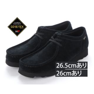 Clarks - 【生産終了】 Clarks Wallabee GORE-TEX スエード 新品