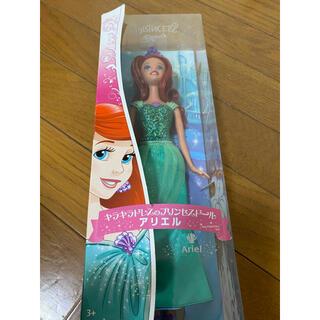 ディズニー(Disney)のアリエルの人形(ぬいぐるみ/人形)