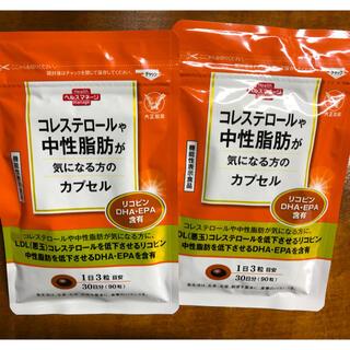 タイショウセイヤク(大正製薬)のコレステロールや中性脂肪が気になる方のカプセル30日分(90粒)【23袋】(ダイエット食品)