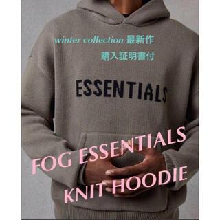 フィアオブゴッド(FEAR OF GOD)の付属完備 fear of god fog essentials ニット パーカー(ニット/セーター)