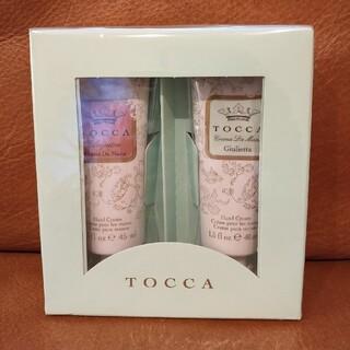トッカ(TOCCA)のTOCCA ハンドクリームBOXギフト(ハンドクリーム)