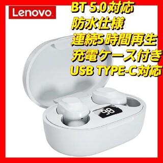 レノボ(Lenovo)の防水 BT5.0 ワイヤレスヘッドホン レノボ Lenovo ホワイト(ヘッドフォン/イヤフォン)