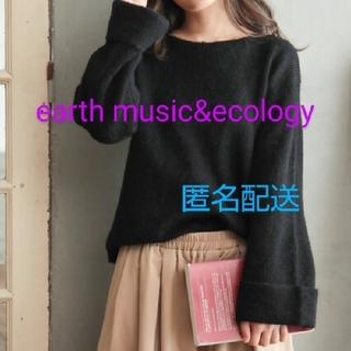 earth music & ecology - ワイドカフスニット アースミュージックアンドエコロジー 黒 フリー 可愛い