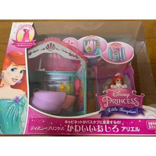 Disney - アリエルの人形セット