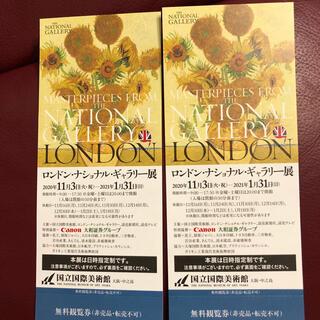 ロンドンナショナルギャラリー展 チケット 美術館