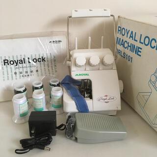 ROYAL ロックミシン ロイヤル ロック 小型ミシン 未使用新品RRLS101