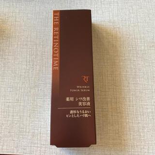 ナリスケショウヒン(ナリス化粧品)のザ・レチノタイム リンクルパワーセラム30g(美容液)
