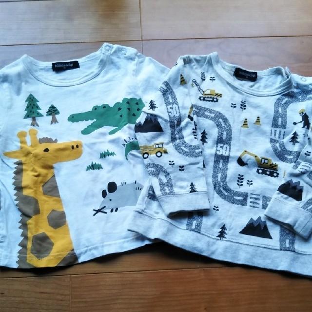 kladskap(クレードスコープ)のクレードスコープ 長袖 2枚セット キッズ/ベビー/マタニティのキッズ服男の子用(90cm~)(Tシャツ/カットソー)の商品写真