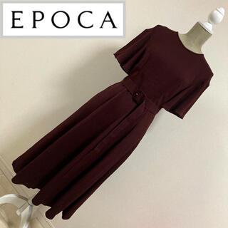 エポカ(EPOCA)の新品未使用 EPOCA エポカ フレアスリーブワンピース  ボルドー 38(ロングワンピース/マキシワンピース)