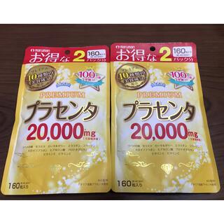 マルマン(Maruman)のマルマン プラセンタ20000プレミアム  160粒×2個セット(ビタミン)