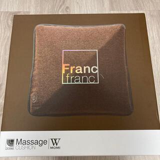 Francfranc - マッサージクッション フランフラン ルルド
