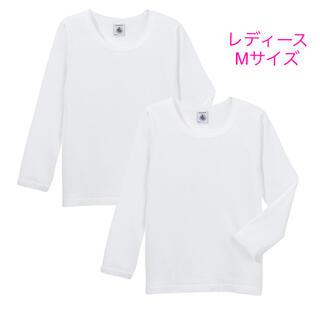 プチバトー(PETIT BATEAU)のプチバトー 新品ポワンココット 長袖Tシャツ2枚組 16ans/Mサイズ(Tシャツ(長袖/七分))