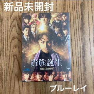ジェネレーションズ(GENERATIONS)のドラマ 貴族誕生 PRINCE OF LEGEND ブルーレイ Blu-ray(日本映画)
