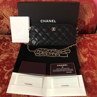 シャネル(CHANEL)のシャネル チェーンウォレット キャビア ブラック×ゴールド金具✨ミニバッグ (ショルダーバッグ)