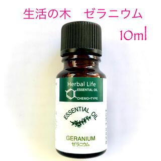 セイカツノキ(生活の木)の生活の木 エッセンシャルオイル ゼラニウム 10ml(エッセンシャルオイル(精油))