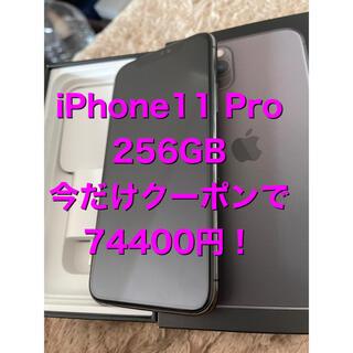 Apple - あふかし様専用 iPhone11 Pro 256GB simフリー