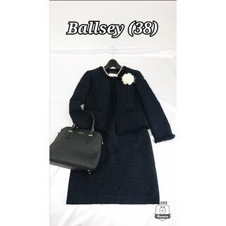 ボールジィ(Ballsey)の美品♪ Ballsey ボールジィ スカートスーツ(スーツ)