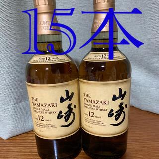 サントリー - 山崎12年   15本