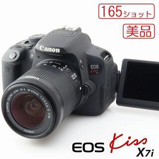 Canon - 美品★Canon Kiss X7i 165ショット バリアングル レンズキット
