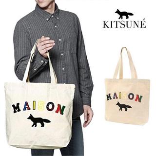 MAISON KITSUNE' - メゾンキツネ*トートバッグ*エコバッグ*オフホワイト
