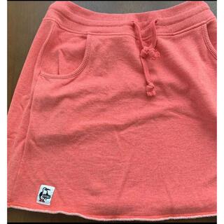チャムス(CHUMS)のチャムス ループスウェットスカート(ひざ丈スカート)