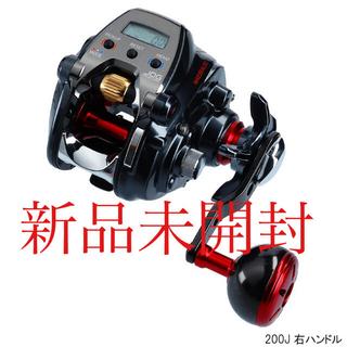 DAIWA - 【新品未開封】ダイワ シーボーグ 200J 右ハンドル(電動リール)