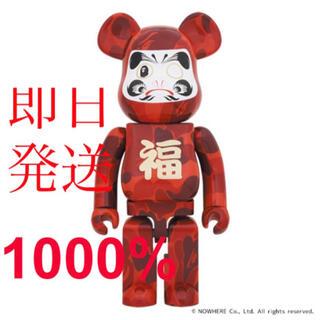 NEW YEAR BAPE BE@RBRICK 達磨 1000% 即日配送(フィギュア)