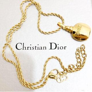 Christian Dior - ディオール 香水 DUNE ネックレス ヴィンテージ