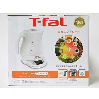 ティファール(T-fal)のティファール電気ケトル ジャスティンプラスコントロール ホワイト 1.2L新品(電気ケトル)