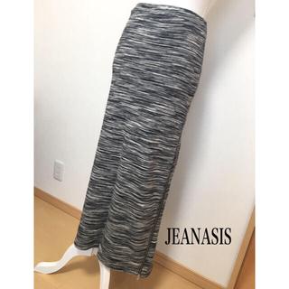 ジーナシス(JEANASIS)のJEANASIS スウェットロングスカート(ロングスカート)
