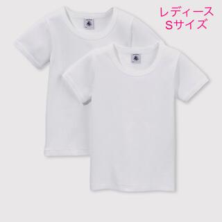 プチバトー(PETIT BATEAU)のプチバトー 新品ポワンココット 半袖 Tシャツ 肌着2枚組 S/14ans(Tシャツ(半袖/袖なし))
