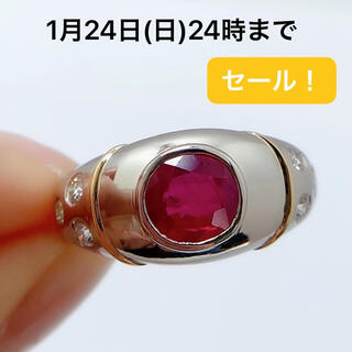 PT900 K18YG ルビー 1.39 ダイヤモンド 0.28 リング(リング(指輪))