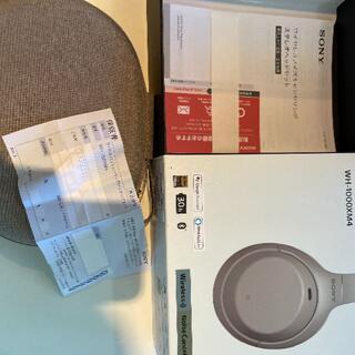 ソニー(SONY)の新品 SONY WH-1000XM4 保証書(ヘッドフォン/イヤフォン)
