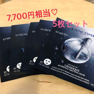LANCOME - 新品♡ランコム♡シートマスク