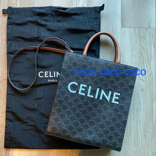 celine - CELINE セリーヌ スモール バーティカル カバ ロゴバッグ 美品