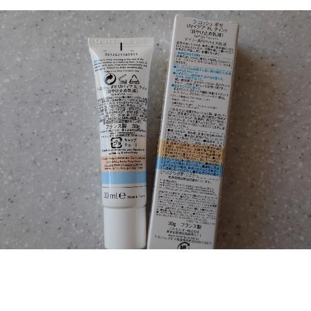 LA ROCHE-POSAY(ラロッシュポゼ)のラロッシュポゼ XLティント SPF50PA++++ コスメ/美容のボディケア(日焼け止め/サンオイル)の商品写真