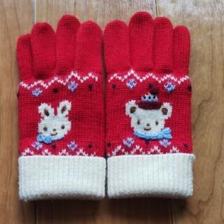 ファミリア(familiar)のファミリア  手袋♡(手袋)
