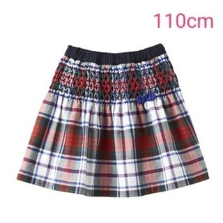 familiar - 本日限定お値下げ大特価 新品ファミリアスカート110cm
