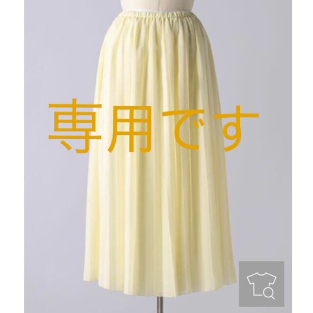 Drawer(ドゥロワー)のBLAMINK(ブラミンク)シルク プリーツスカート 36 レディースのスカート(ロングスカート)の商品写真