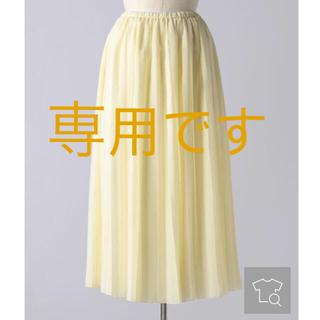 ドゥロワー(Drawer)のBLAMINK(ブラミンク)シルク プリーツスカート 36(ロングスカート)