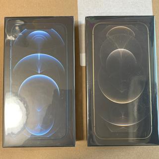 iPhone - 新品未開封 iPhone 12pro 128GB ゴールド SIMフリー