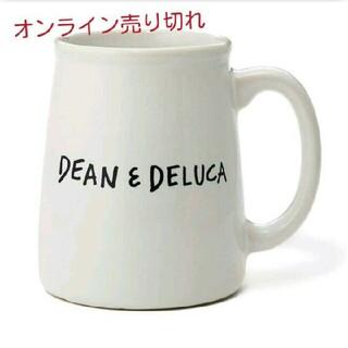 ディーンアンドデルーカ(DEAN & DELUCA)のDEAN&DELUCA ディーン&デルーカ ベニントンマグ(グラス/カップ)